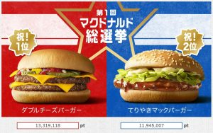 海外でも日本でもタイムスリップ写真が話題!めっちゃほっこりする。
