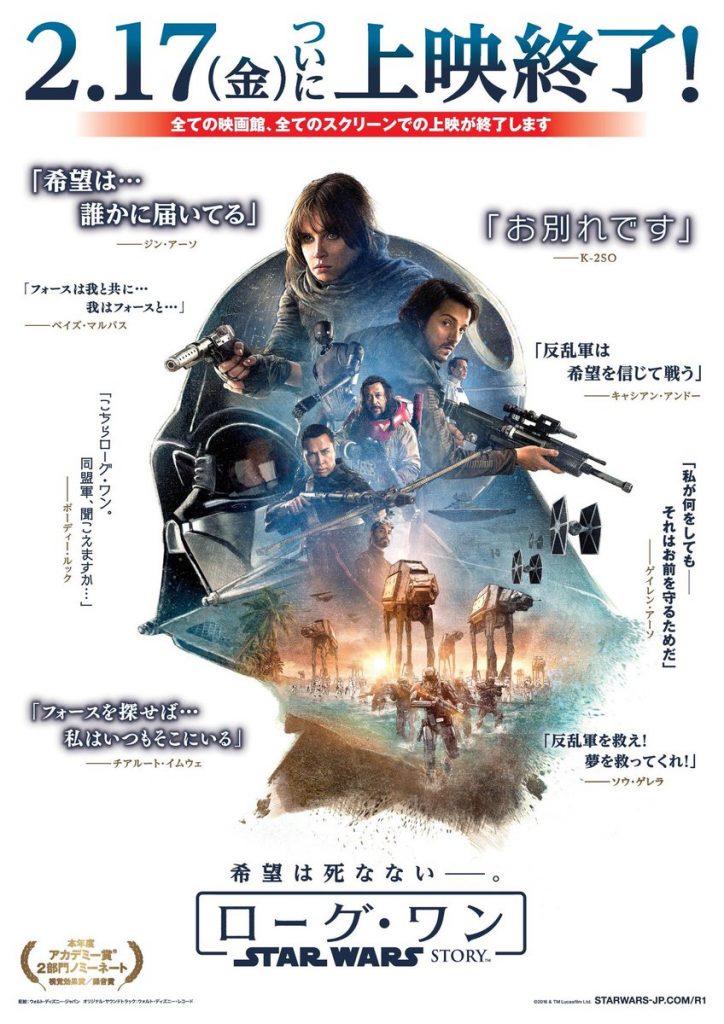 日本の映画ポスターが海外と比較するとダサすぎる件